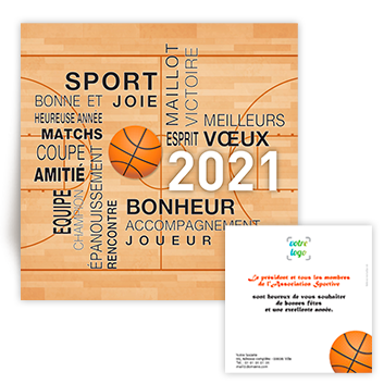 Commande à SPAY, Carte de voeux 2021 word art Association sportive
