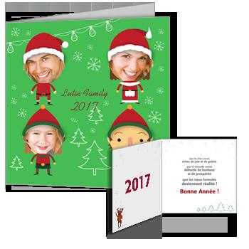 Carte de voeux gratuite 2017 - Carte voeux gratuite 2017 ...